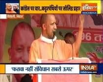 Nation should be governed by Constitution, not fatwas, says CM Yogi in his Bihar rally