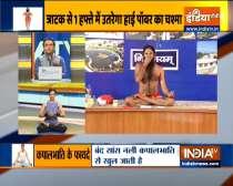 Swami Ramdev shares home remedies to strengthen the eyesight