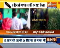 Minor's dead body found in field in Kanpur