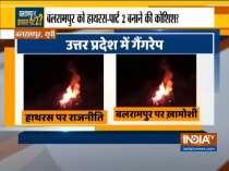 UP govt faces backlash after gangrape incident in Hathras and Balrampur