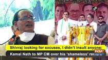 Shivraj looking for excuses, I didn