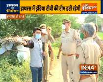 Hathras Case: UP police stops IndiaTV journalist from meeting the victim