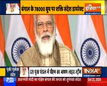 PM Modi in Bengal address: Maintain social distancing during Durga puja celebration