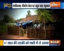 Chattigarh Gangrape: Victim