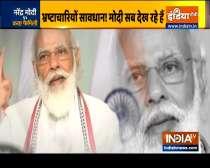 Watch India TV Special show Haqikat Kya Hai   October 27, 2020