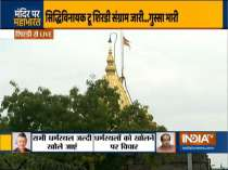 Protest against Maharashtra government over reopening of temples enters Day 2