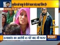 Adarsh nagar murder accused still absconding, family demands arrest