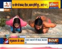 Yogasanas to treat stomach related problem by Swami Ramdev