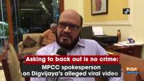 Asking to back out is no crime: MPCC spokesperson on Digvijaya