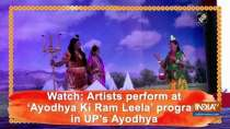 Watch: Artists perform at