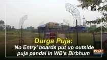 Durga Puja: