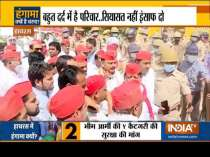 From lathicharge on SP workers to Bhim Army chief meeting victim family, know what all happened today