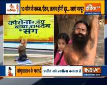 Swami Ramdev shares home remedies for acidity