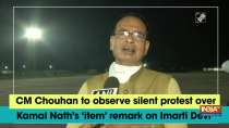 CM Chouhan to observe silent protest over Kamal Nath