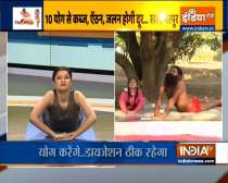 Know home remedies from Swami Ramdev to get rid of constipation, acidity problem