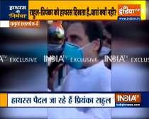 Hathras Case: Rahul and Priyanka Gandhi