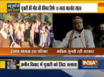 CM Gehlot and his ministers attend the Kavi Sammelan instead of visiting Karauli