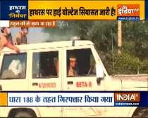 Congress leaders Rahul and Priyanka Gandhi detained by UP Police, taken to Buddh International Circuit