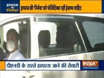 Rahul, Priyanka leave for Hathras, will meet rape victim
