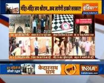 Vijaydashmi 2020: Temples reopen across country except Maharashtra