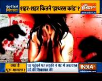 Another Dalit woman drugged, gangraped and killed in UP