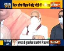 Watch India TV Special show Haqikat Kya Hai   October 28, 2020