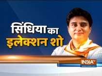 Jyotiraditya scindia attacks Congress while addressing people of MP