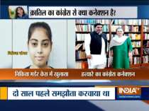 Nikita murder case: Main accused Tauseef belongs to family of influential Congress politicians