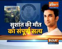 Sushant Death Case: CBI probe matches AIIMS finding, no red flags in accounts audit