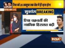Sushant Singh Rajput death case: Rhea Chakraborty, Showik
