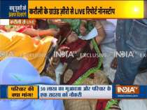 Protest continues as Karauli priest