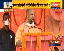 Ram Mandir promise fulfilled: Yogi Adityanath invokes Lord Ram at Kaimur rally ahead of Bihar elections