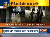 Bihar: One killed, six critically injured in firing during Durga idol immersion in Munger