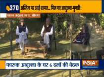 All-party meeting held at National Conference president Farooq Abdullah