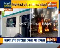 Munger firing incident: Violence breaks out in Bihar, SDO and SP office vandalised; SP and DM removed