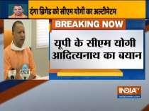 Hathras case: UP CM Yogi Adityanath alleges opposition propaganda against UP govt