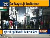 Bihar: 1 killed, several injured in firing during Durga idol immersion in Munger