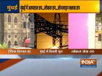 Major power failure across Mumbai; areas including Navi Mumbai, Thane, Powai, Goregaon off electricity