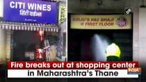 Fire breaks out at shopping center in Maharashtra
