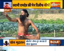 Know how to deal with prostate cancer from Swami Ramdev