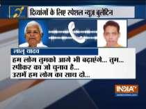 Special News | Lalu Yadav