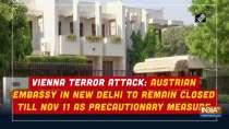 Vienna terror attack: Austrian embassy in New Delhi to remain closed till Nov 11 as precautionary measure