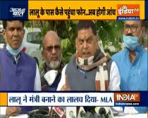 Phone Call Controversy: Lalu Yadav shifted from hospital director
