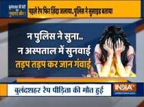 Rape survivor dies after being set ablaze in Bulandshahr