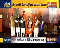 Watch India TV Special show Haqikat Kya Hai   November 11, 2020