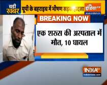 UP: 6 killed in major road accident in Bahraich, 10 hurt