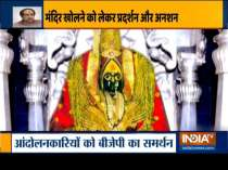 Maharashtra temple opening row: Priests to hold protest outside Tulja Bhavani Temple in Osmanabad