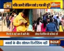 Maharashtra: Social distancing norms go for a toss at Shirdi Temple