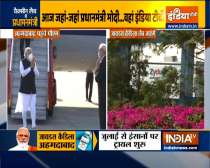 PM Modi arrives in Ahmedabad; will visit Zydus Biotech Park