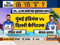 IPL 2020, Final   Unchanged DC opt to bat against MI in Dubai